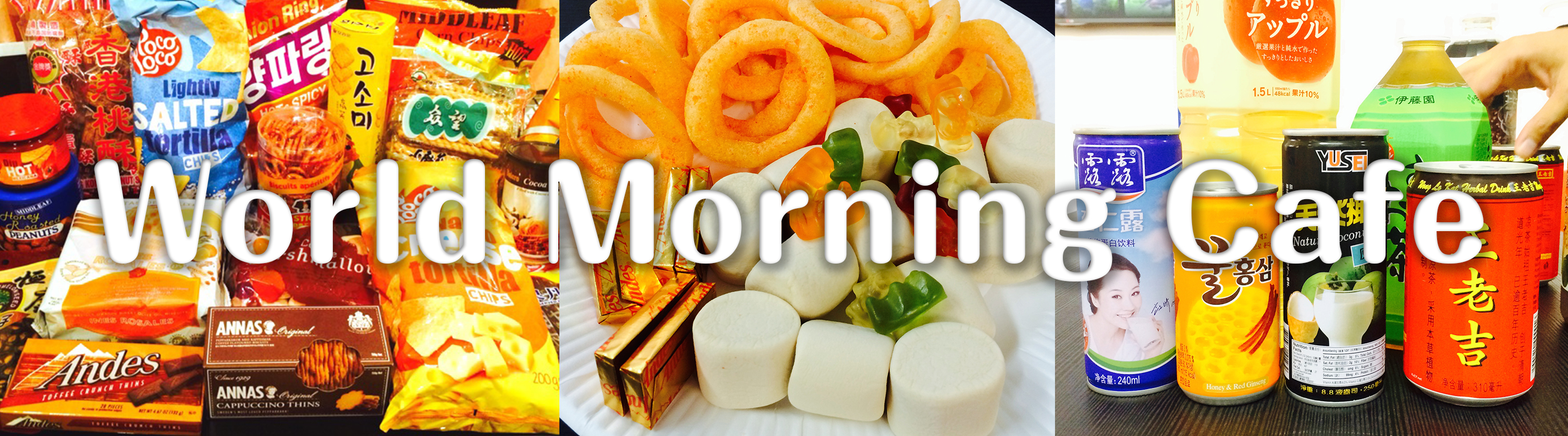 WorldMorningCafe