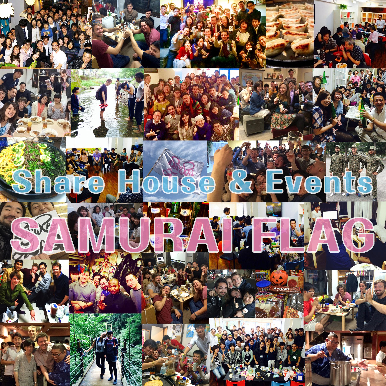 samuraiflag_top