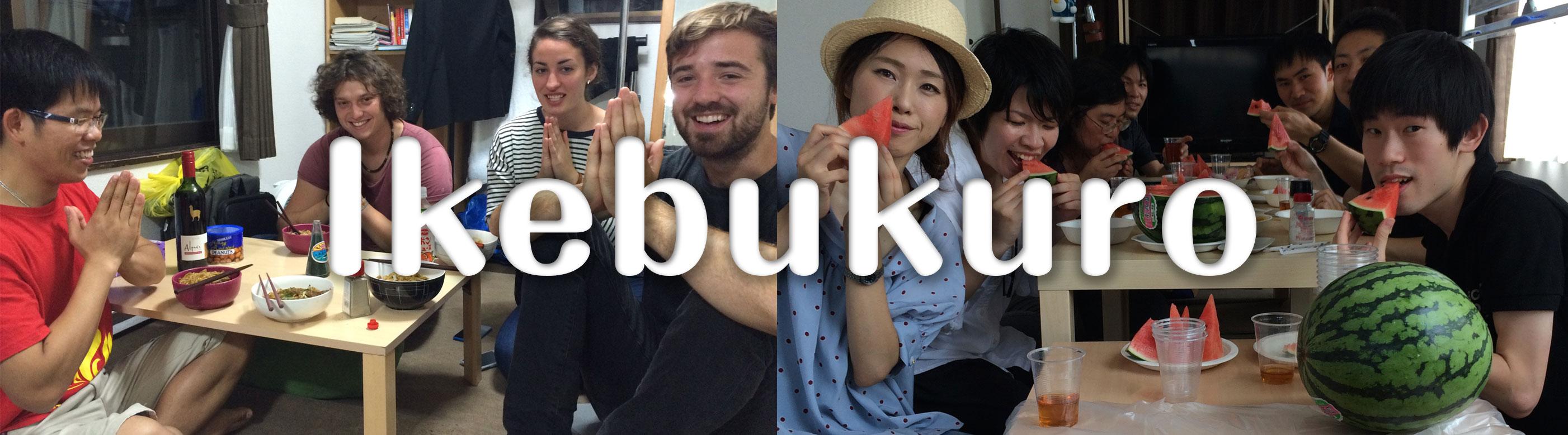 ikebukuro_en