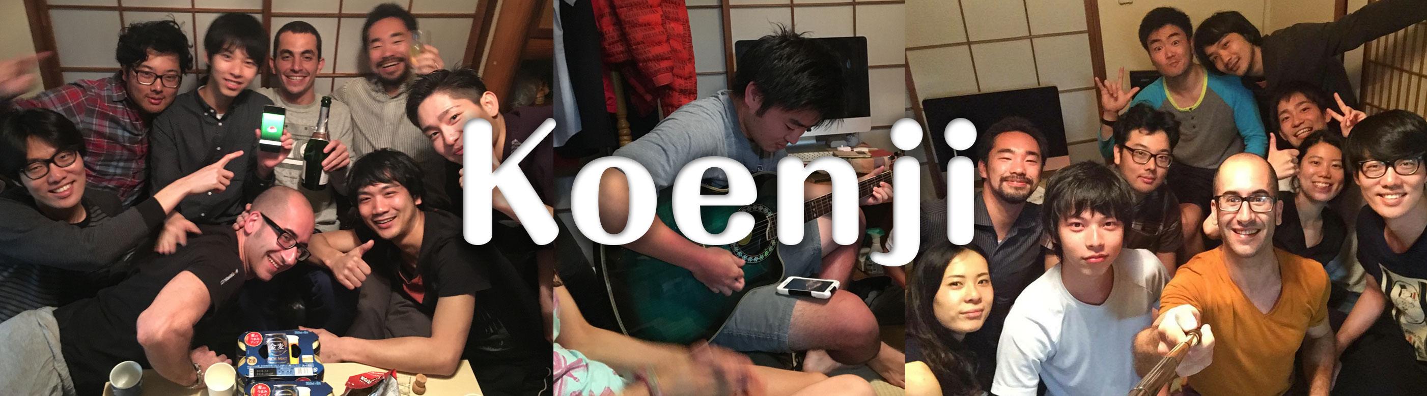 kouenji_en