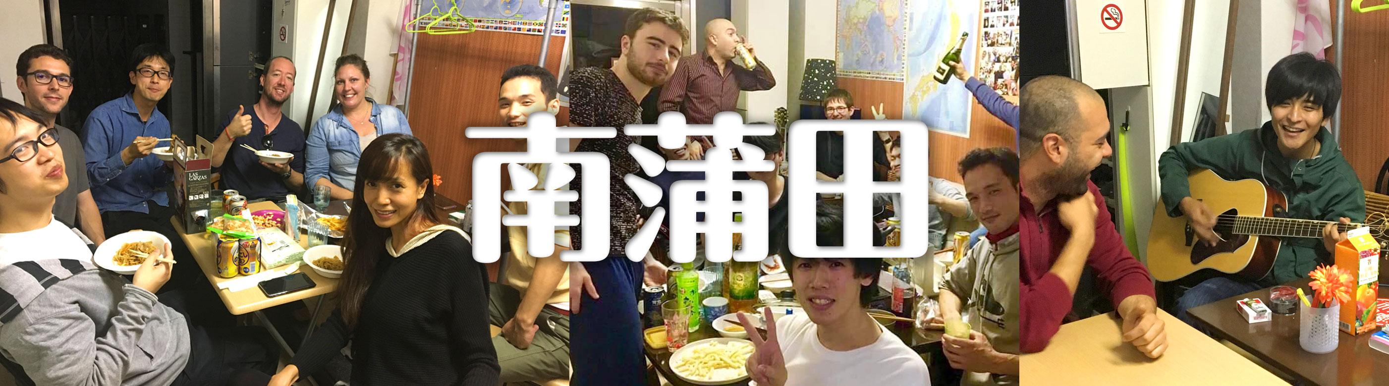 minamikamata_jp