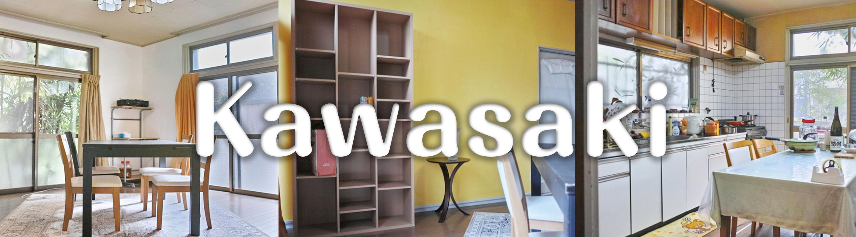 kawasaki_en