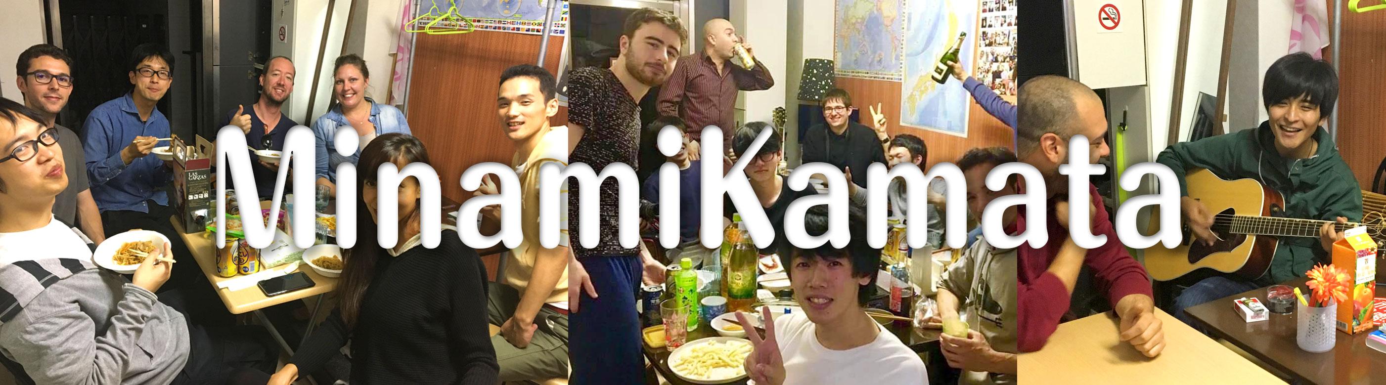 minamikamata_en