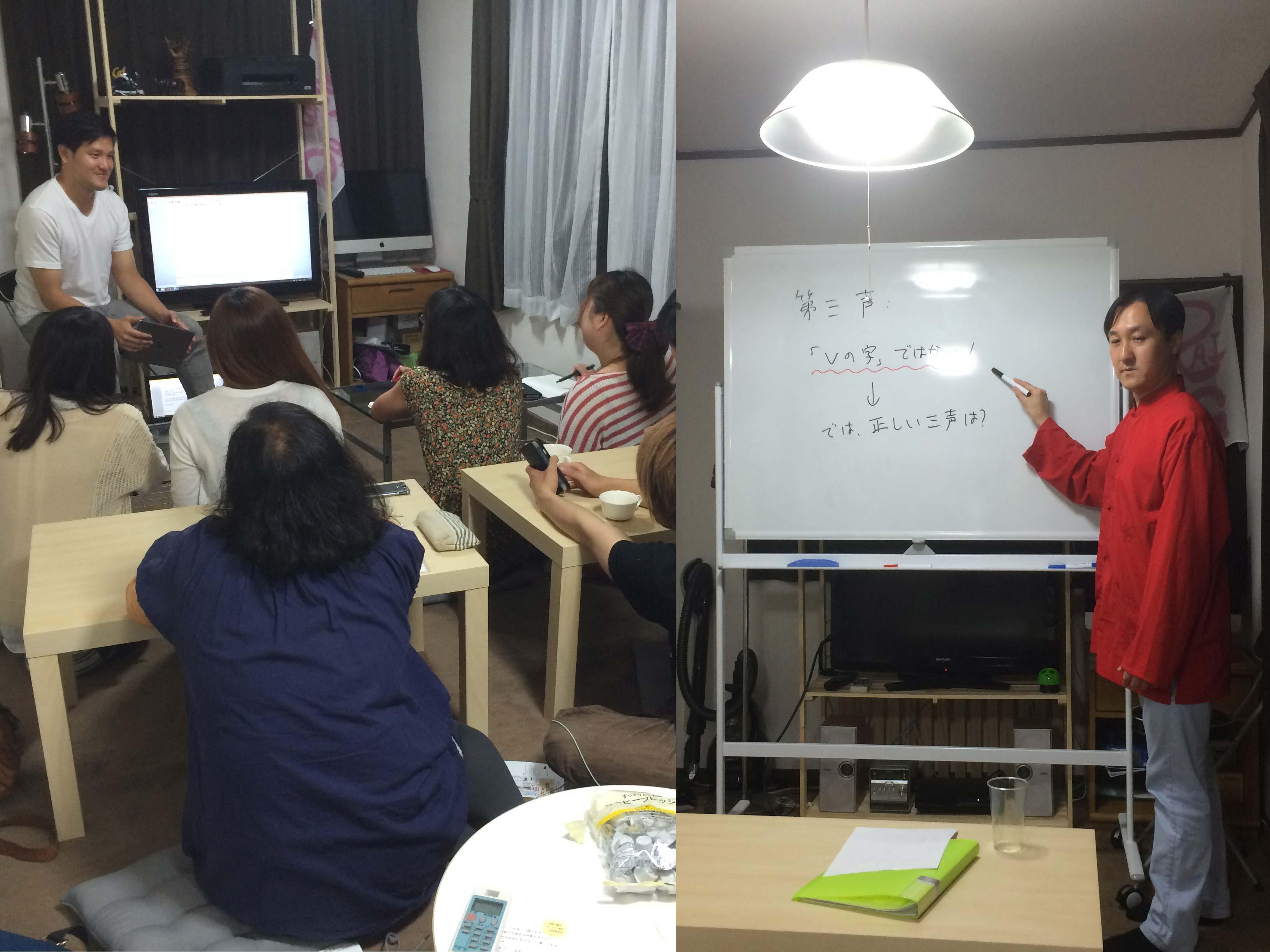 国際交流語学教室 @池袋シェアハウス