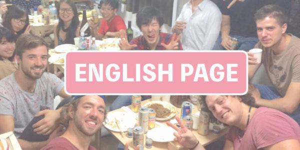 englishpage-banner